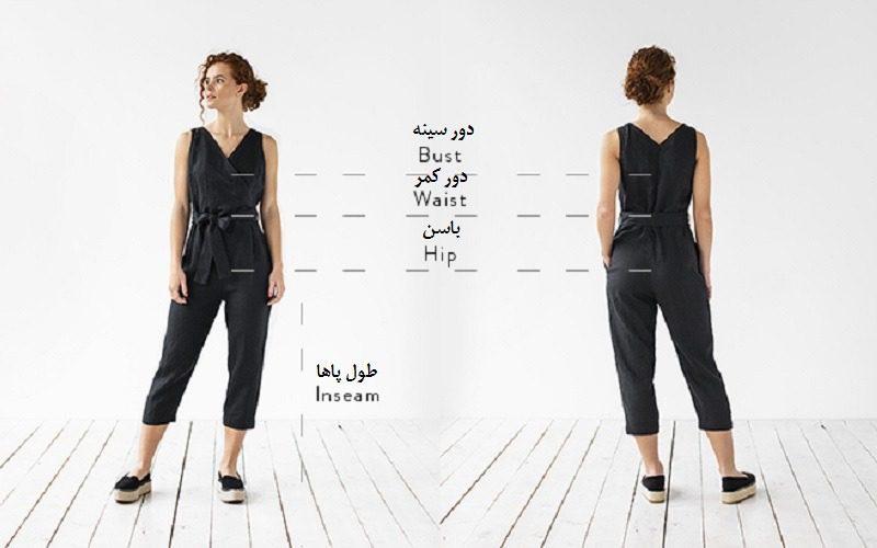 اندازهگیری برای تعیین سایز لباس