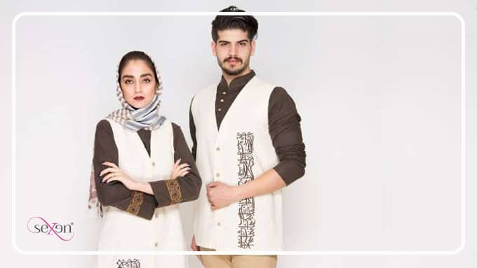 برند معروف لباس ایرانی تنِ درست
