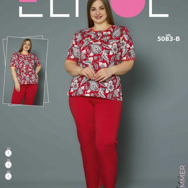 لباس سایز بزرگ زنانه کد5083-B